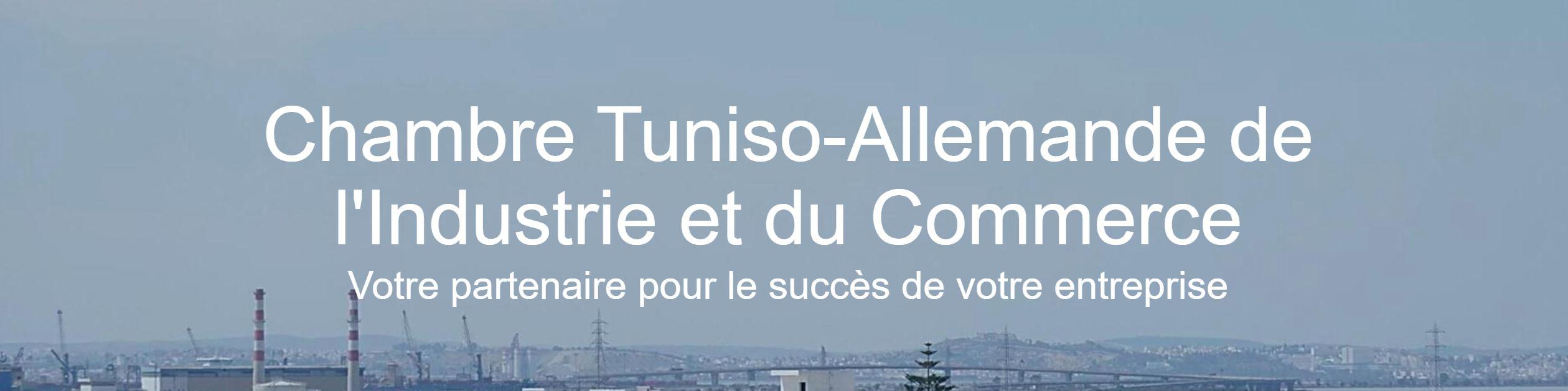 AHK Tunisie Cover Image
