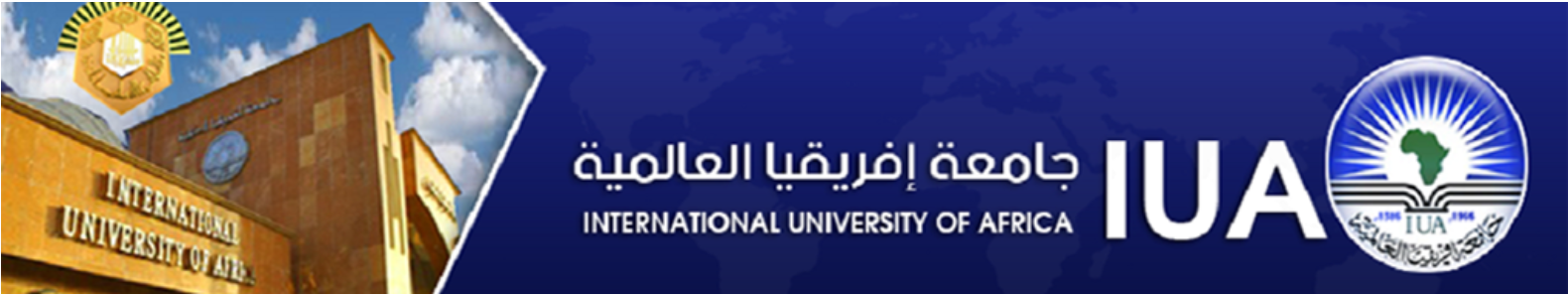 International University of Africa Cover Image